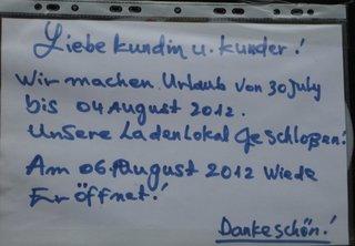 Schild an einem Imbiss - Schild, Urlaub, Rechtschreibung, Rechtschreibfehler, kurios, Deutsch
