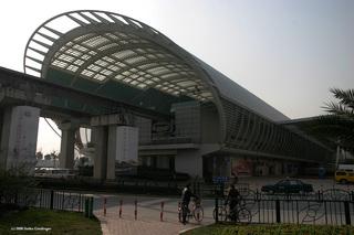 Shanghai Transrapid Stadtbahnhof Longyang Road Station - China, Technik, Shanghai, Eisenbahn, Maglev, Magnetschwebebahn, Transrapid, Bahnhof