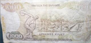 Geldschein - Griechenland, griechisch, Geld, Geldschein, Drachme, Drachmen, 1000, Rückseite, Antike, Olympische Spiele, Olympia, Diskuswerder, Statue, Ruinen