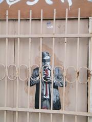 Street Art - Graffiti, Mauerbilder, Graffito, Bild, Kunstform, Wandmalerei, Mauerbilder, Graffito, Bild, Kunstform, Wandmalerei