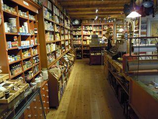 Kaufmannsladen #2 - Kaufmann, verkaufen, Verkauf, Laden, Geschäft, Handel, Händler, Gemischtwarenladen