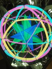 Riesenkaleidoskop #2 - Kaleidoskop, Spiegel, Spiegelung, Reflexion, Physik, Optik, bunt, farbig, Stern, Symmetrie, symmetrisch, Muster