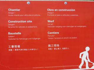 Hinweisschild - Schild, Hinweis, construction site, obra en construcción, cantiere, werf, chantier, Baustelle