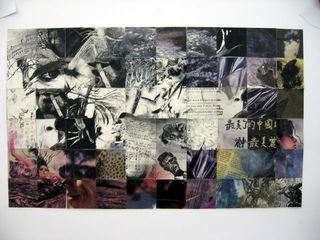 Quadrat-Collage - Kunst, Collage, Klasse 10