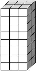 mathematik bildersammlung quader aus einheitsw rfeln. Black Bedroom Furniture Sets. Home Design Ideas