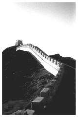 Die chinesische Mauer - China, Mauer, Asien, Bauwerk, Grenzbefestigung