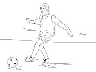 Fußballspieler - Fußball, spielen, Spiel, Ball, Ballsportart, WM, EM, Meisterschaft, Fuß, Kinder, Sport, laufen, schießen, Champion, Ballspiel, Fußballspieler, Spieler, Junge, Player, Game, play, Wörter mit ß