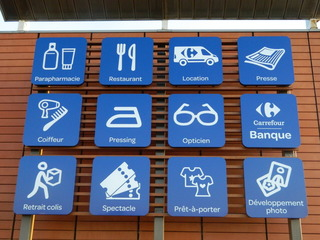 Logos hypermarché - Frankreich, magasin, supermarché, hypermarché, logo