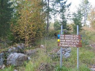 Finnische Schilder 2 - Finnland, Finnisch, Wald