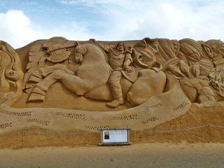 Sandskulptur #2 - Skulptur, Sand, Kunstwerk