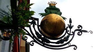 Ausleger - Restaurant - Ausleger, Zunftzeichen, Schild, Hinweisschild, Mittelalter, Reklame, Werbung, Kunstwerk, Kunstguss, filigran Frosch, Froschkönig, Kugel, König