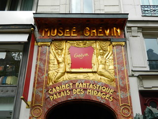 Musée Grévin#1 - Paris, musée Grévin, Wachsfigurenmuseum, entrée