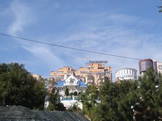 Blich auf Stadtzentrum_Rostow am Don_Russland - gebäude, Häuser, Neubauten, Stadt, Russland, Rostow am Don