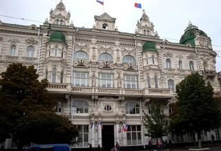 Rathaus_Rostow am Don (Russland)#1 - Verwaltung, Gebäude, Haus, Architektur, Russland, Rostow am Don, Duma, Bürgermeister