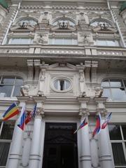 Portal des Rathauses_Rostow am Don (Russland)#1 - Rathaus, Gebäude, Haus, Russland, Architektur, Duma, Bürgermeister, Verwaltung