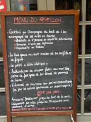 menu réveillon - Frankreich, civilisation, Noel, Sylvestre, menu, réveillon, manger, panneau, Schild, restaurant