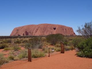 Uluru #1 - Uluru, Ayers Rock, Australien, Down Under, Aborigines, Aboriginal People, Heiliger Berg, Sehenswürdigkeiten, Outback