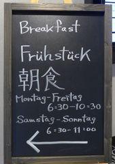 Hinweisschild zu Frühstückszeiten - Frühstück, japanisch, Frühstückszeiten