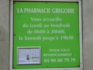 Pharmacie - Frankreich, civilisation, pharmacie, panneau, Apotheke, horraire d'ouverture, Öffnungszeiten