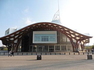 Centre Pompidou Metz  - Museum, Kunst, Ausstellung, Architektur
