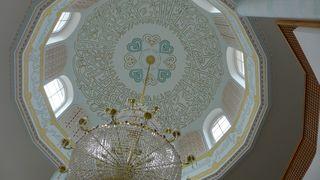 Moschee #4 - Kuppel, Gebetsraum, Moschee, Islam, Religion, Kultstätte, Kalligraphie, Weltreligion, Sakralbauten