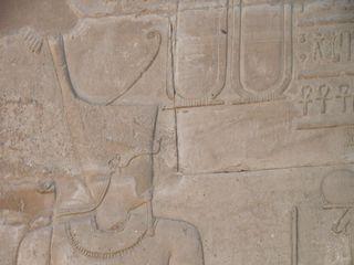 rote Krone Unterägyptens - rote Krone, Unterägypten, Horus-Tempel, Kartuschen, Pharao