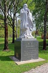 Konfuzius - Konfuzianismus, Philosophie, Philosoph, lernen, lehren, Gelehrter, Ethik, Mensch, Besinnung, Konfuzius, China