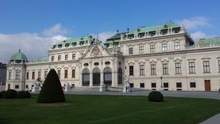 Schloss Bellevue Wien - Bellevue, Wien, Schloss, Park