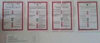Hinweistafeln zum Brandschutz - Brandschutz, Hinweis, Gefahr, Brand, Sicherheit, Verbrennung