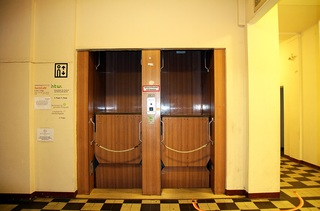 Paternosteraufzug - Paternoster, Pater noster, Aufzug, Lift, Beförderung, Beförderungssystem, Fahrstuhl, Paternosteraufzug, Personen-Umlaufaufzug, Aufzuganlage