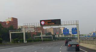 Hinweisschild #2 auf Autobahn - precaución, circular, Hinweisschild, autopista
