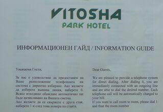 Hinweis im Hotel #2 - Information, Hinweis, Telefon, Anruf
