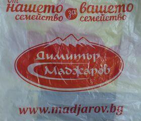 Beutel zum Einkaufen #2 - Plastik, Plastikbeutel, einkaufen, Umweltschutz