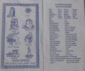 Griechisch für Anfänger  - griechisch, Serviette, Sprache, Restaurant
