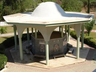 Rituelle Waschstätte einer Moschee - Moschee, rituelle Reinigung, Islam, Religion, Weltreligion, Kirche, Geschichte, Geografie, Brunnen, Reinigungsbrunnen, Mosaik