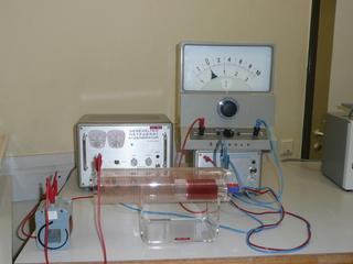 Induktionsgesetz - Physik, Magnetismus, Elektromagnetismus, Induktionsgesetz, Magnetischer Fluss, Messgerät, Spule