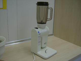Küchenmaschine mit Mixaufsatz #1 - Küchenmaschine, Mixer, Haushaltsgerät, elektrisch, zerkleinern, pürieren, mahlen