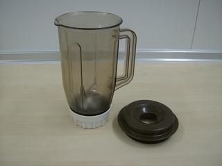 Küchenmaschine Mixaufsatz #2 - Mixer, Küchengerät, zerkleinern, mahlen, mischen, pürieren, Messerstern, Deckel