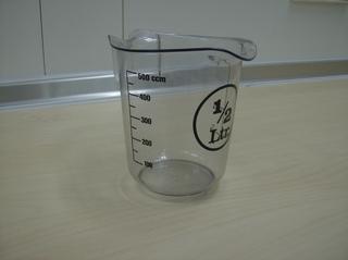 Messbecher - Messbecher, Kunststoff, abmessen, Flüssigkeit, Lebensmittel, Messstriche, Maßeinheit, Volumen
