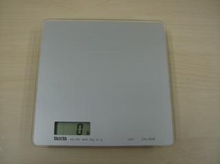 Digitalwaage - Digitalwaage, Waage, wiegen, Gewicht, Masse, Messgerät, Gramm, Kilogramm