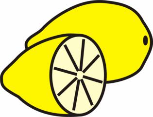 Zitronen - Zitrone, Zitronen, gelb, Obst, Frucht, sauer, Anlaut Z, zwei, Menge