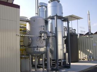 Biogasanlage #16 - Biogasanlage, Rohbiogas, Zwischenlager, lagern, speichern, Gas, Speicher, Aluminium, Zylinder
