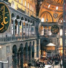 Hagia Sophia- Hauptschiff - Türkei, Istanbul, Osmanisches Reich, byzantinische Baukunst, Islam, Religion, Weltreligion, Kirche, Minarett, Geschichte, Geografie
