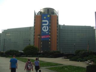 Berlaymont-Gebäude - Berlaymont, Europa, Brüssel, Belgien, Europäische Kommission, Architektur, Europäische Gemeinschaft, EU, Europa-Viertel