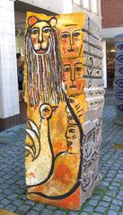 Uelzen - Weg d. Steine - Stein d. inneren Stärke - Stein, Skulptur, Kunst, Kunstobjekt, Objekt, Plastik, Farbe, farbig, bunt