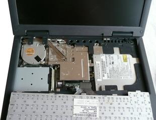Notebookbestandteile #14 - Informatik, Notebook, Rechner, Laptop, tragbar, Innenleben, Kühler, Head-Pipe