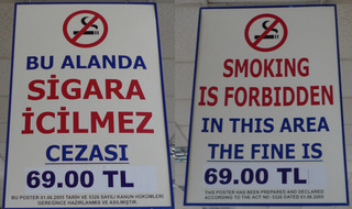 Rauchverbot #1 (Türkei) - Rauchen, Rauchverbot, sigara, icilmez