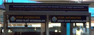 Schild Passkontrolle (Türkei) - Passkontrolle, Hinweisschild, Türkei