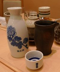 Sake-Gefäß #2 - Sake, Japan, Trinkschale