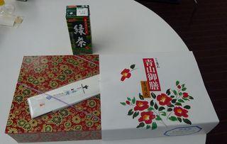 geschlossene Lunchbox - typisch japanisch - Lunchbox, Chopsticks, Japan
